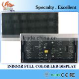 RGX 4mm pixel pitch P4 RGB / full color LED module 64x32 dots indoor
