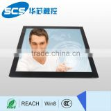 Outdoor touch screen kiosk for bank atm with waterproof and anti-glare treatment