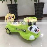 China Factory High Quality Plastic Products swing car/ Kid's Toy Swing Car for babi play