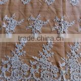china factory lace fabric cord embroidery lace curtain fabric