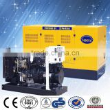 Cut Out The Middleman buy from JET POWER factory directly GF-50 63kva 50kw generator diesel