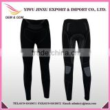 2016 Mens Compression Pants Running Tights Dry Fit Gym Wear