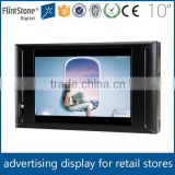 "Flintstone 10"" lcd electronic advertising board tv video display screen 10 inch lcd retail store video display"
