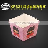 XFB21 BAKEST new high temperature resistance square shape cake paper cup with girl pattern hot sale baking tools