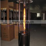 Gas Garden Pyramid patio heater (NEW) CE certification