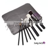 Fashion color Private label makeup brush PU bag goat hair                                                                                                         Supplier's Choice