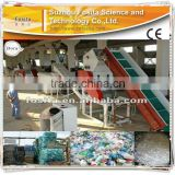 Cost of Plastic recycling line PP PE Scraps Plastic Washing Line