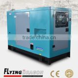 portable silent generator 75kw small diesel silent electric generator manufacturer in China