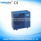 5.2Kw Air-cooled chiller for aquarium tank