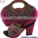 CSB5103 hot new pattern fashion shoes matching bag set for party Africa purse with shoes with stones wholesale