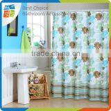 Polyester Brown Shower Curtain