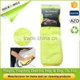 Microfiber towel for car cleaning, Jumbo car drying microfiber towel, double thick microfiber cleaning towel