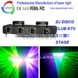 Multi head dancing laser light sound activated