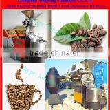 Low Price coffee roaster used