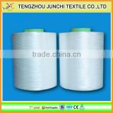 1200-3000D high tenacity BCF pp yarn for carpet