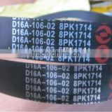 C6121 shanghai diesel engine fan belt D16A-106-02; 8PK1714, shanghai diesel engine parts,genuine parts