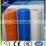 Best Selling Fiber Glass Mesh Price@ Used Fiberglass Wire Mesh Suppliers(Direct Factory)