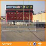SHENGMAI ISO Approved Galvanized Crowd Control Barrier,Metal Crowd Control Barriers,Used Crowd Control Barriers