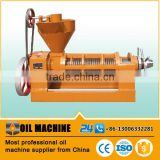Small peanut palm oil mill prices/rapeseed cottonseed almond oil extraction machine/sunflower seed oil expeller