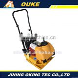 Professional,small engine clutches,water tank vibrating plate compactor,electric power stone plate compactor
