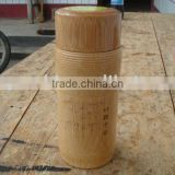 natural bamboo bottle