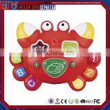 hot selling small crab shape battery music educational toys for kids