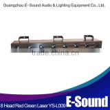 Red Green 8 head laser light/dancing laser light