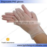 Strethy disposable PVC gloves