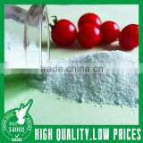 Industry grade Ferrous Sulphate heptahydrate