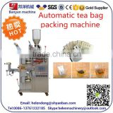 YB-180C Sealing,Filling,Wrapping Function and Electric Driven Type small tea bag packing machine