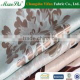 modern 100%polyester woven jacquard dodging satin fabric for curtain