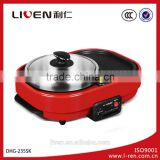 Liven Electric Grill Pan and Instant boil Pot DHG-235SK