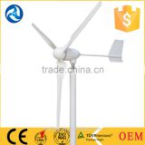 800w wind power turbine generator used for boat