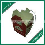 PORTABLE CARDBOARD MEAT PACKING BOX