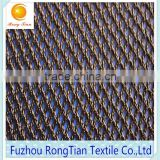 Wholesales polyester tricot knitted K318 rhombus mesh fabric for bags liner