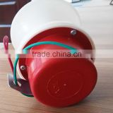 Car accessories from shizun alarm siren 150db ball mobile phone speaker