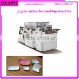 Colunte automatic carton box packing machine/carton box making machine price