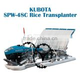 paddy rice transplanter