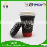 12oz disposable black and white color plastic lid for paper cup                                                                                                         Supplier's Choice