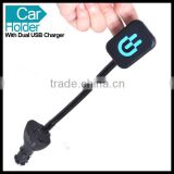 Dual USB Charger Magnetic Car Mobile Cell Phone Mount Holder