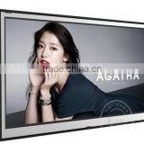 "27"" Inch LCD open frame high brightness monitor display"