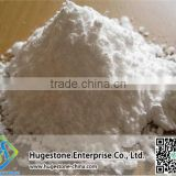 Food grade flavour white powder Vanillin