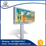 2016 Best Selling Aluminium Outdoor Waterproof Led Advertising Panels