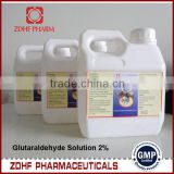 poultry disinfectant 5% Deltamethrin solution for farming chickens