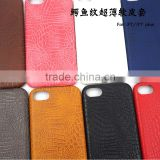 Ultra slim leather back cover case for iphone 7 plus crocodile leather skin cover