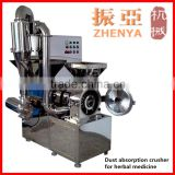 chinese herbal medicine high effective crushing machine