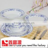 High Quality Wholesale Ceramic plates dishes / Tableware / Dinnerware / Dinnerware sets / Porcelain Dinner set