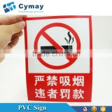 Custom LOGO print PVC sticker ,PVC label, PVC sheet with back adhesive Vinyl sticker MOQ 1Piece