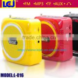 Hot no battery mini speaker with fm radio mp3 player