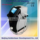 2013 New style E-light+IPL+RF machine www.golden-laser.org/ hair removal wholesale bees wax hair removal